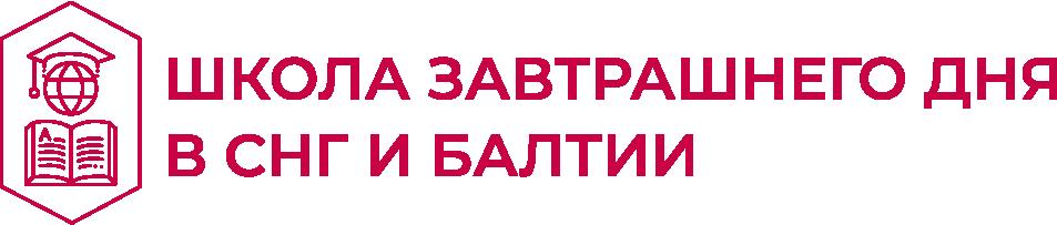 Региональная Олимпиада Школьников